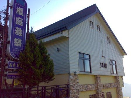 200910281081.jpg