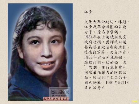 歷史人物1.JPG