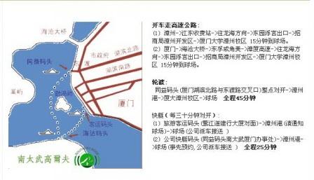 南太武高爾夫俱樂部地圖.jpg