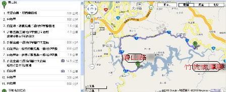 北宜三潭4.jpg