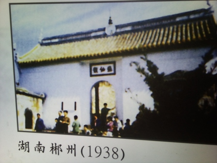 相片1092.jpg