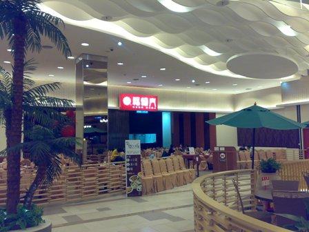 福臨門中式餐廳.jpg