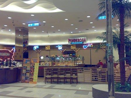 龐德蘿莎 美式餐廳.jpg