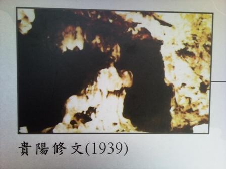 相片1094.jpg