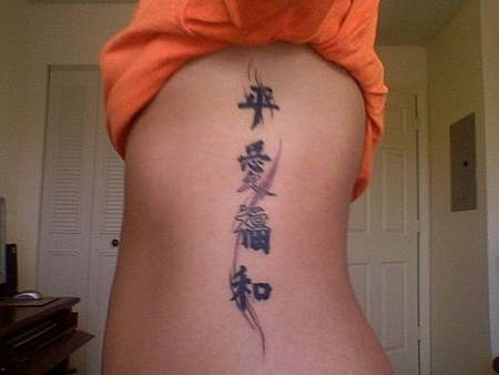 Chinese Tattoos 10