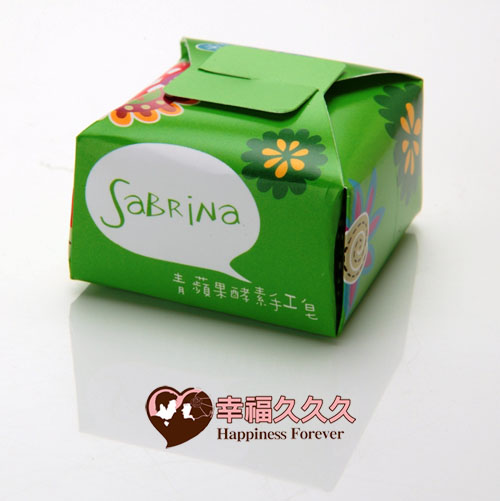 手工酵素相皂婚禮小物(青蘋果)1