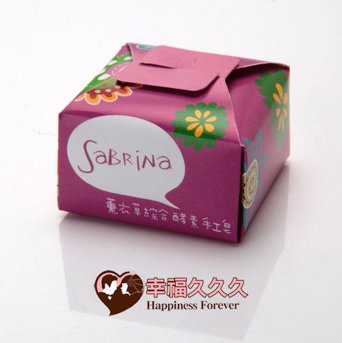 手工酵素相皂婚禮小物(薰衣草)1