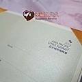 亞太城市高峰會-市長簽名本1