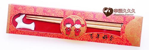 2013新版筷架婚禮小物1.jpg