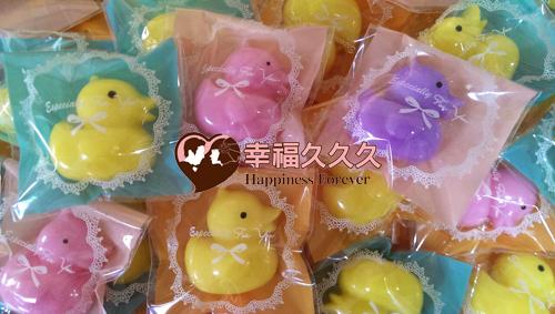 小鴨香皂婚禮小物3