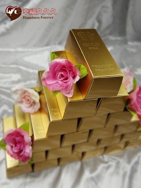 黃金囍米婚禮小物1