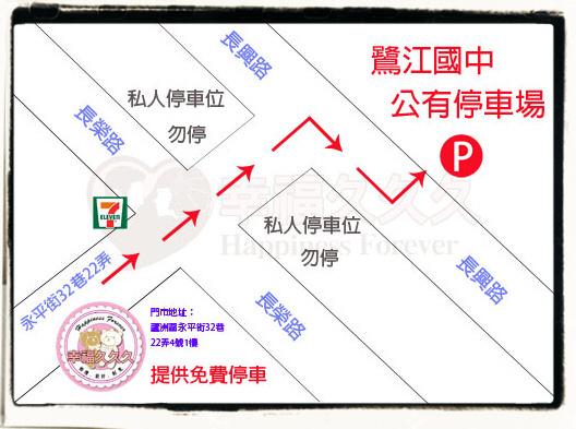 停車場地圖