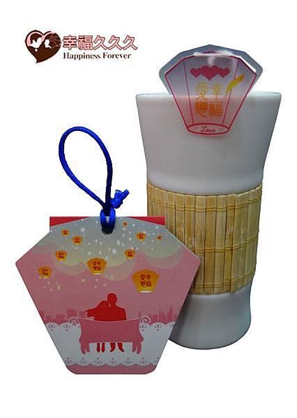 愛戀幸福天燈書籤茶包婚禮小物4