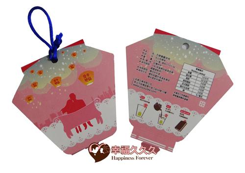 愛戀幸福天燈書籤茶包婚禮小物3