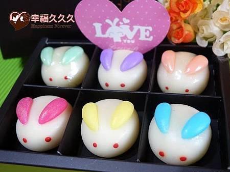 兔子香~1