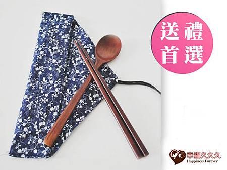 日式藍布花紋木筷湯勺組
