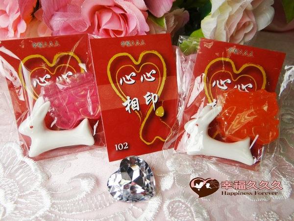 報喜香兔+囍字皂