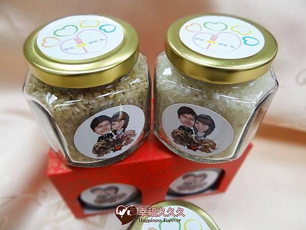 客製版幸福糙米