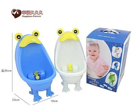 青蛙造型站立式寶寶便器
