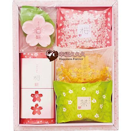 花嫁幸福沐浴禮盒