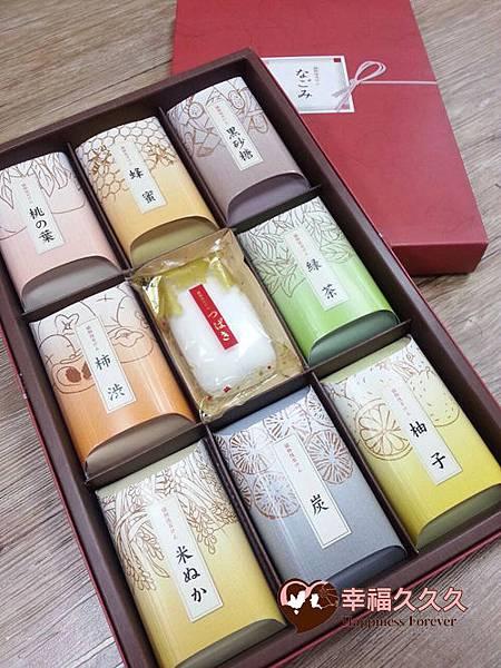 天然風味9入皂禮盒 -1