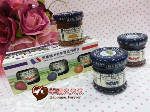 法國聖桃園天然果醬禮盒-1(1)