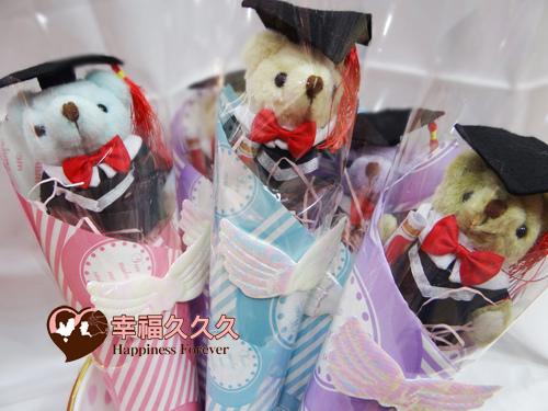 畢業熊甜筒花束-1