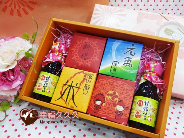 四季富貴禮盒-1