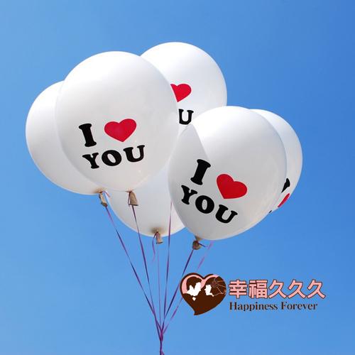 愛你氣球-1