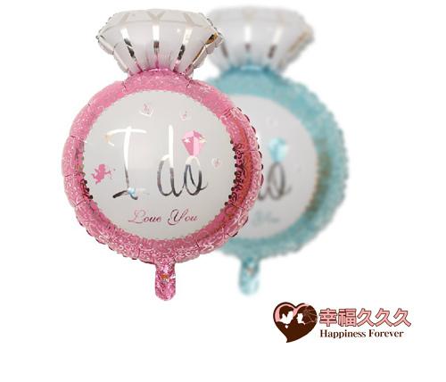 求婚鑽戒氣球-1