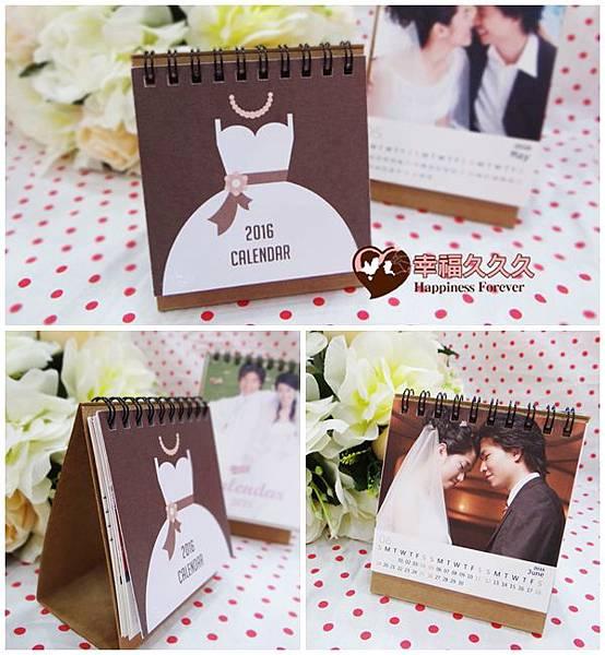 專屬婚禮紀念桌曆-小