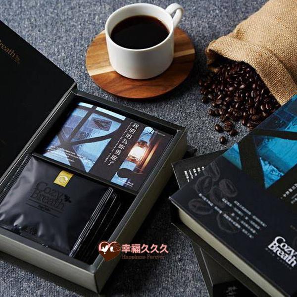 咖啡書-2