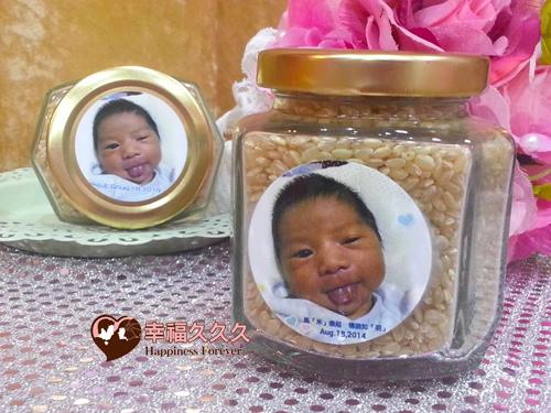 客製化寶寶糙米-1
