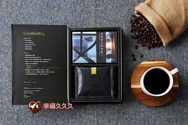 咖啡書-1