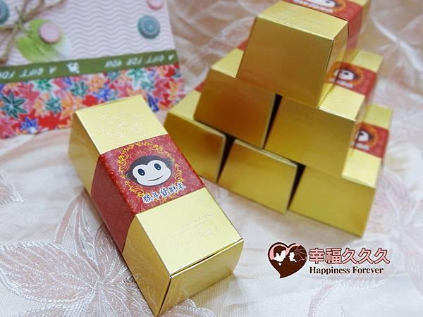 猴年黃金發財米-2