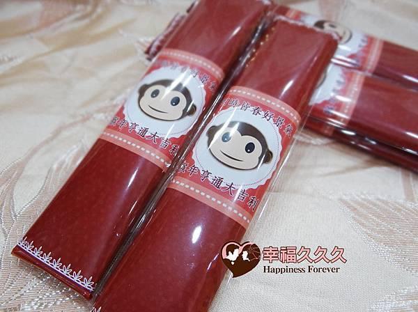 猴年財運亨通棒狀米-2