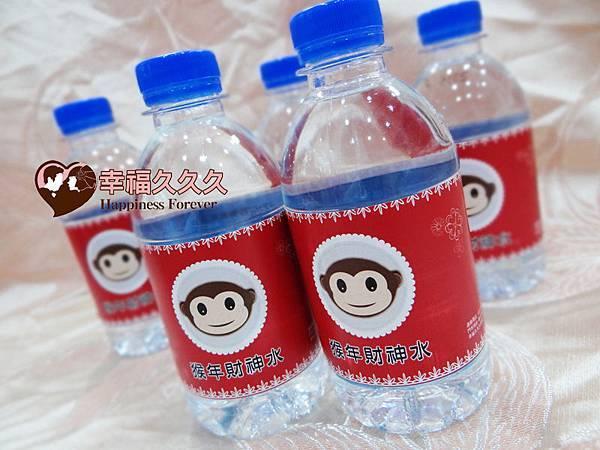 猴年財神水-1