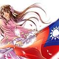 賀中華民國百年國慶