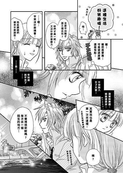 愛情首日封P13