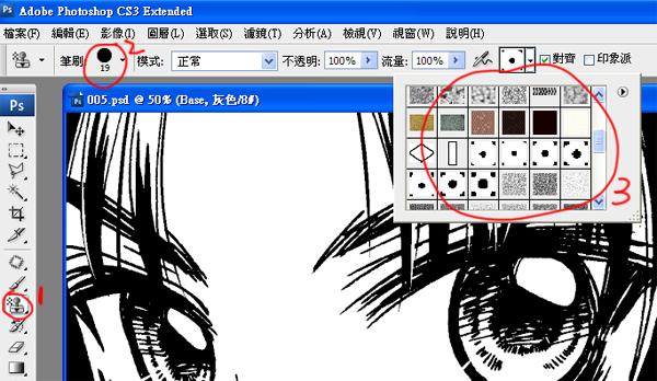 00介紹01.jpg