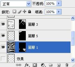 遮色片介紹001.jpg