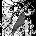前傳【絆】小報01