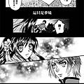 前傳【絆】小報02
