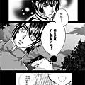 前傳【絆】小報03