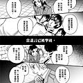 前傳【絆】小報06