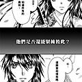 前傳【絆】小報07