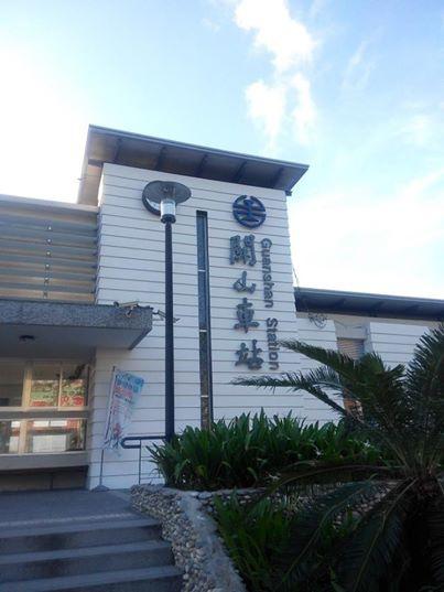 台東關山車站