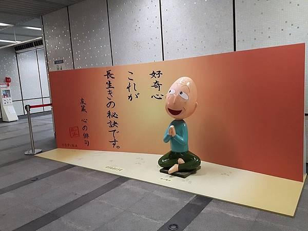 高雄市中央公園.jpg