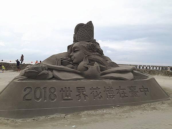 2016臺中大安海濱國際沙雕展.jpg