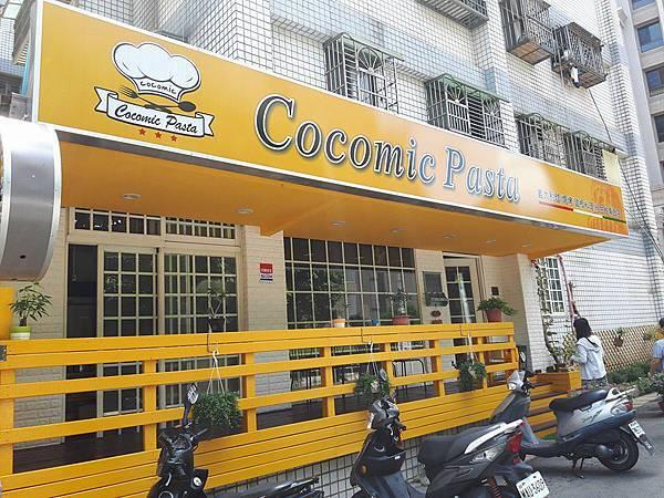 Cocomic Pasta 可可米義大利麵.jpg